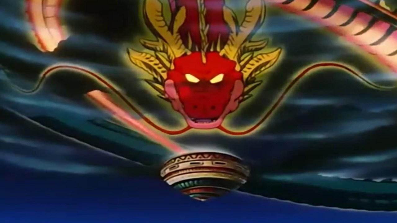 dragon ball shen long definitivo gt anime