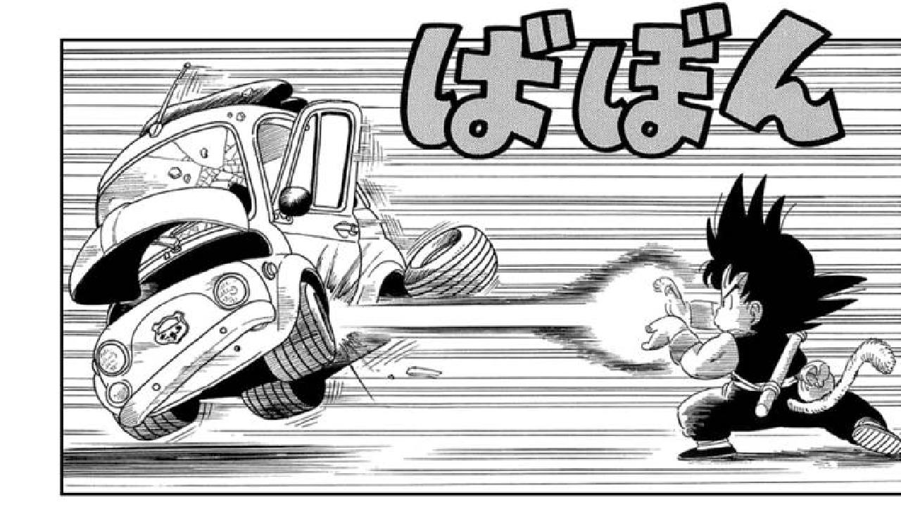goku manga dragon ball primer kame hame ha
