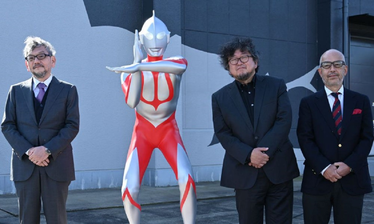 Ultraman Película Hideaki Anno Shinji Higuchi