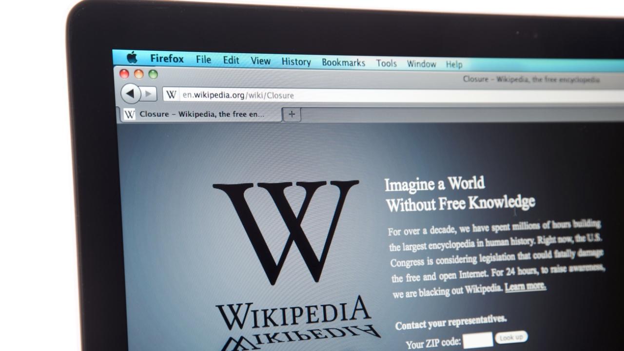 Wikipedia versión pago grandes empresas Enterprise
