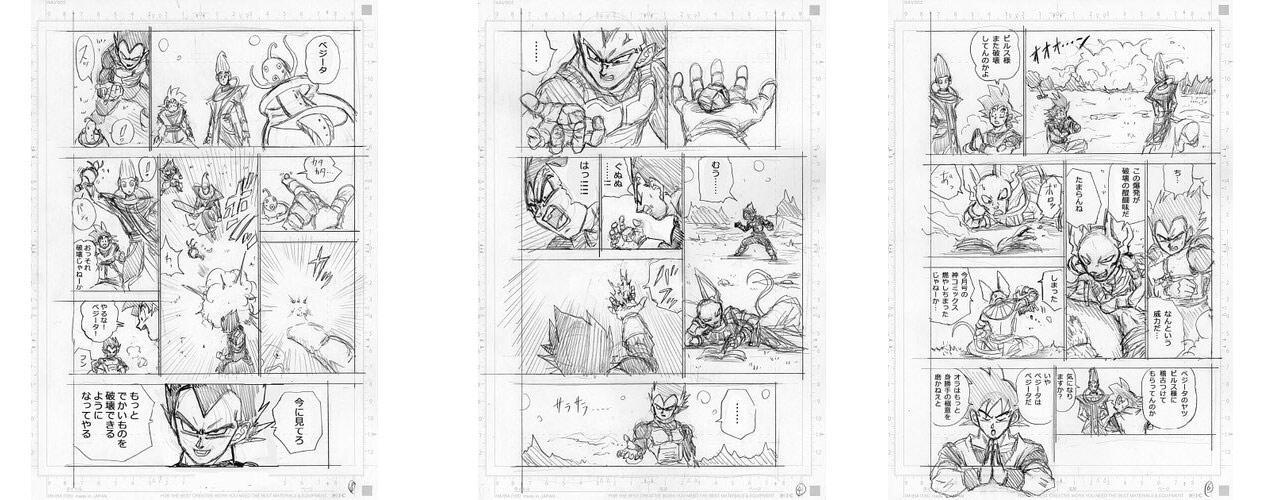 Dragon Ball Super episodio 70 Vegeta