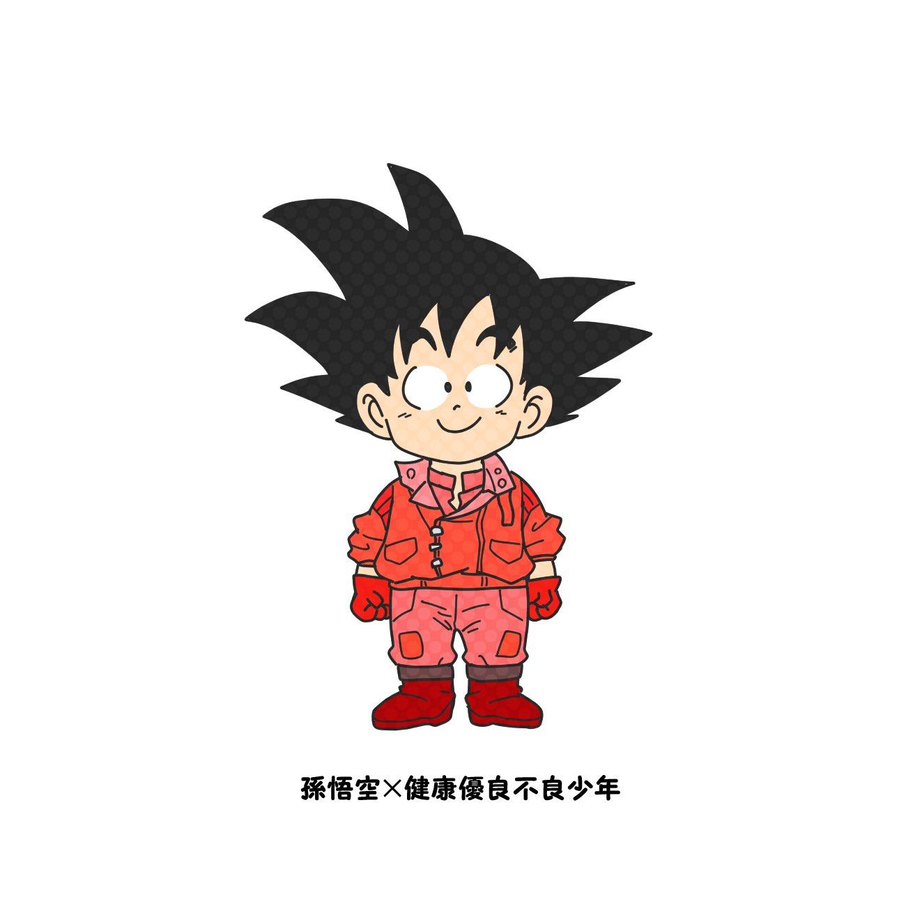 goku niño dibujos dragon ball fanart akira