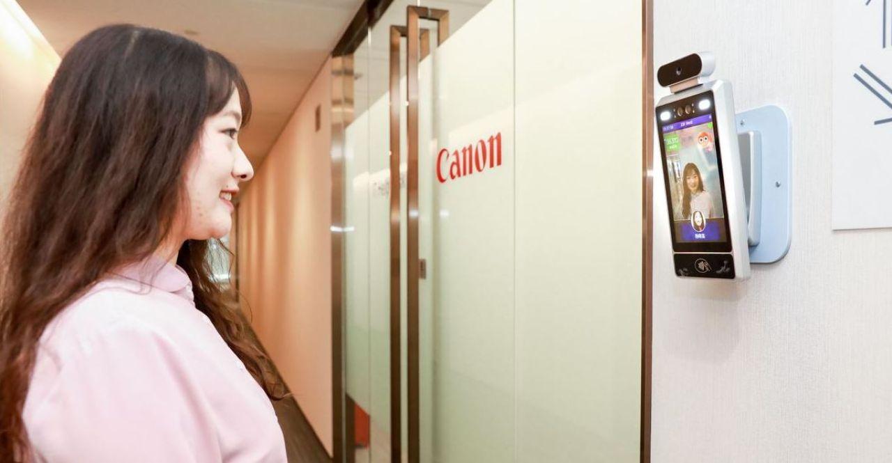 inteligencia artificial canon china empleados felices