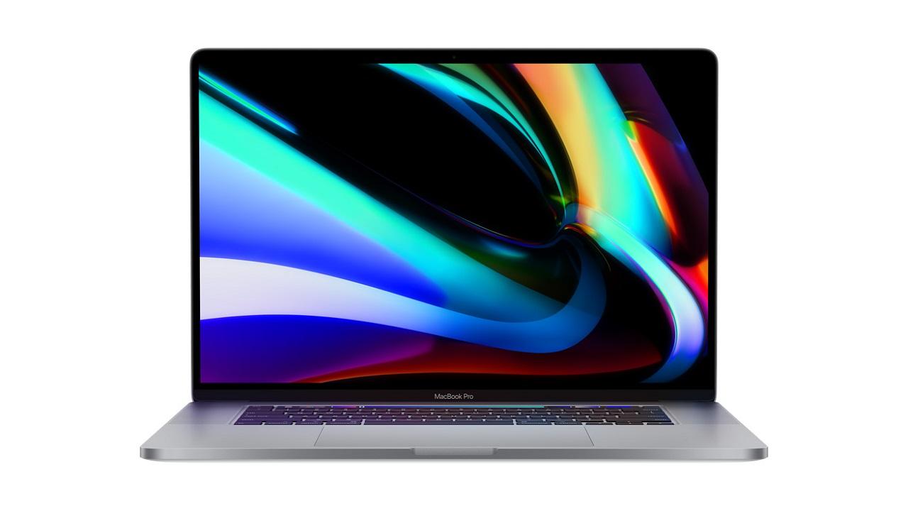 Nueva MacBook Pro Septiembre Apple