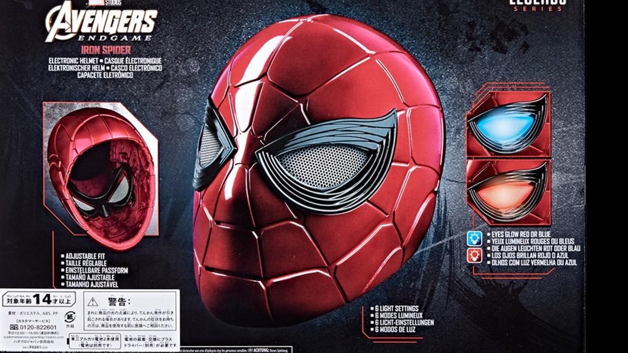 Iron Spider mascara marvel legends hasbro