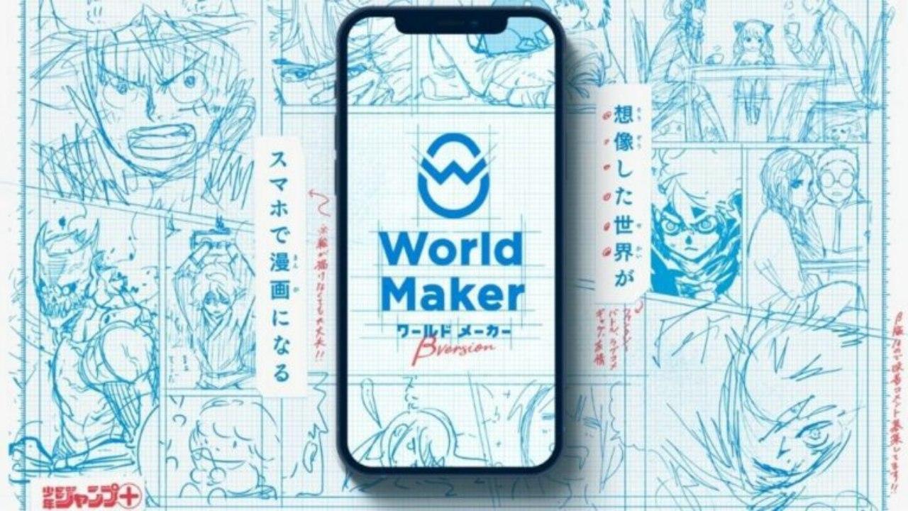 world maker creación mangas sin dibujar