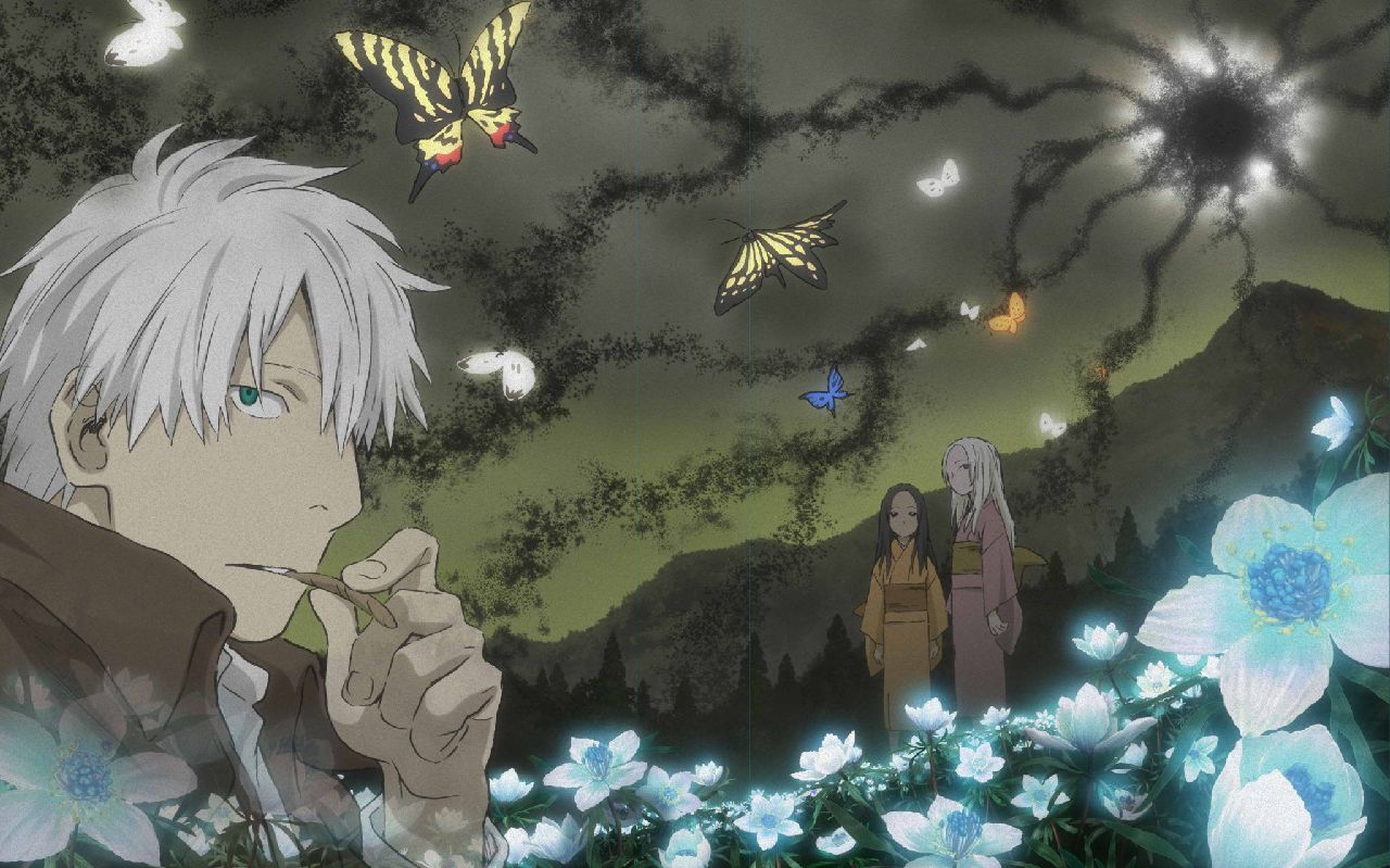 personajes de dragon ball mushishi