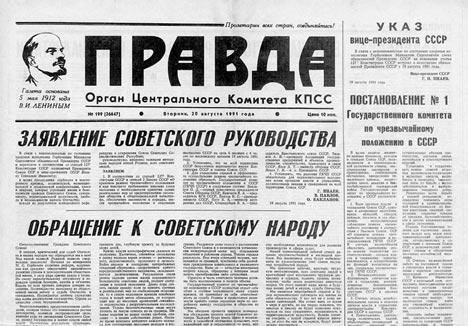 La censura en los periódicos de la antigua URSS