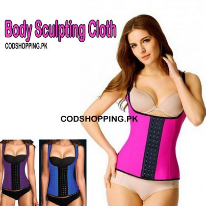 Sculpting Body Shaper Pakistan