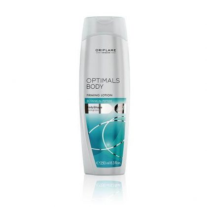 Optimals Body Firming Lotion Botanical Peptide