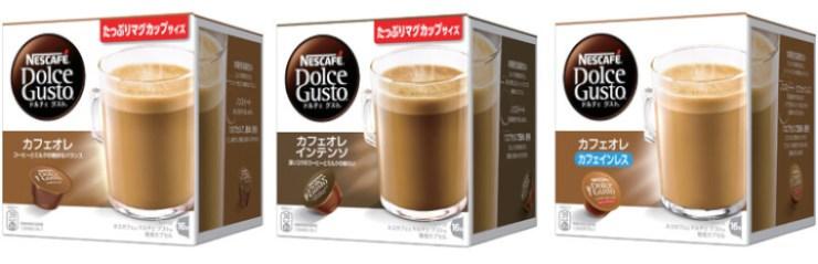 カフェオレ・カフェオレ インテンソ・カフェインレスを比較