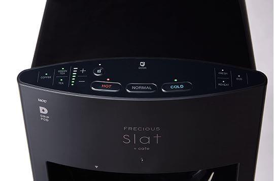 フレシャス・スラット+カフェのボタン