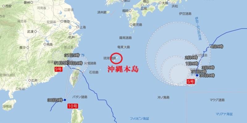2017台風