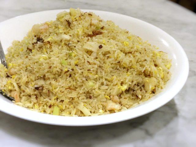 Yum Cha — XO Seafood Fried Rice
