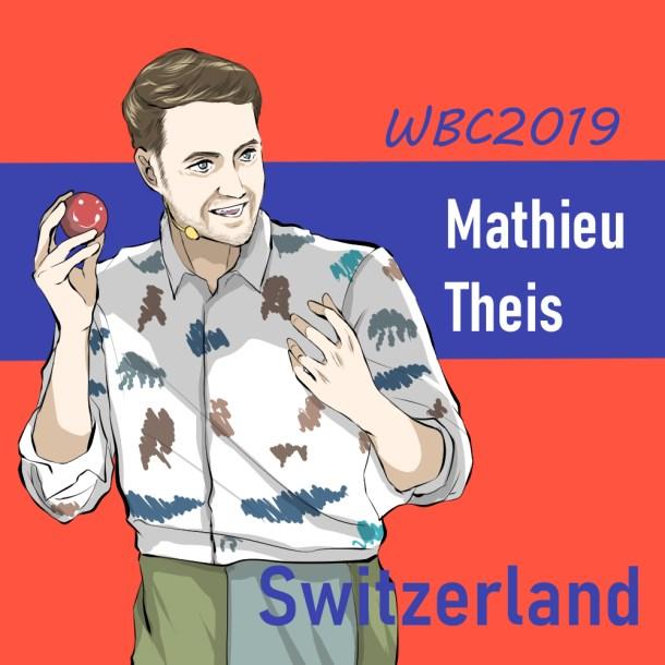 Mathieu Theis