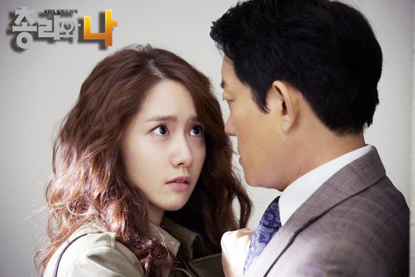 PM & I - Kwon Yul-Da Jung