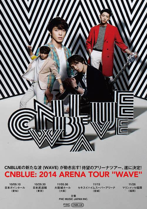 CNBLUE Arena Tour Wave Poster