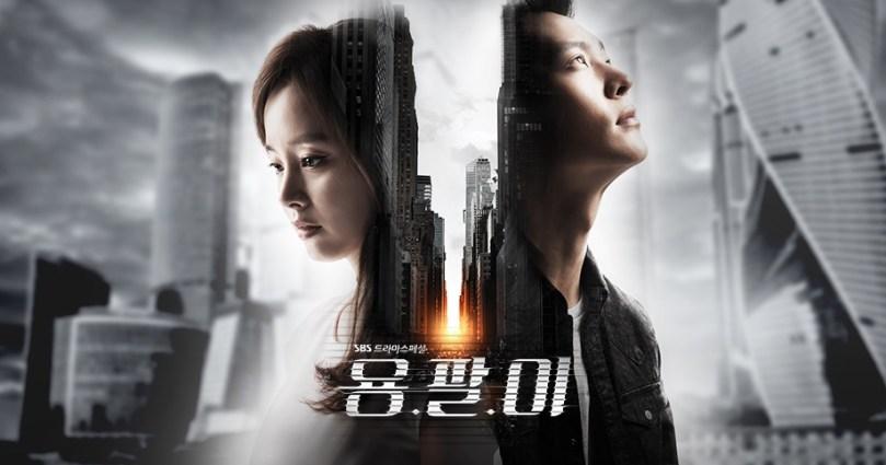YongPal Poster1