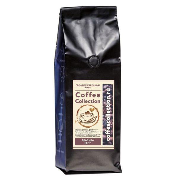 Свежеобжаренный кофе в зернах Перу