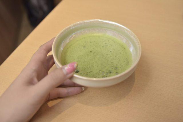 Misato — Hot Matcha
