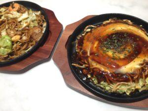 SORA - Okonomiyaki