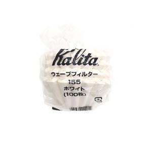 Kalita-wave-155-filter