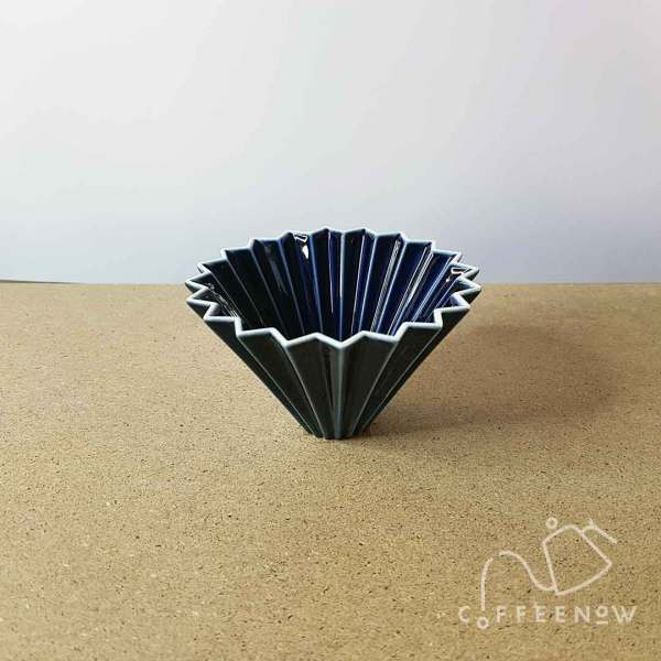 Navy Blue Origami coffee maker small
