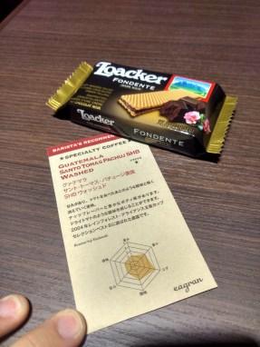 スペシャリティコーヒーを頼むとこのように豆の説明が書いてあるカードがもらえる。