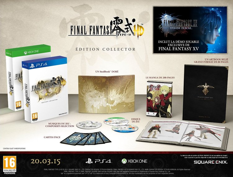 Final Fantasy Type-0 HD - Édition collector