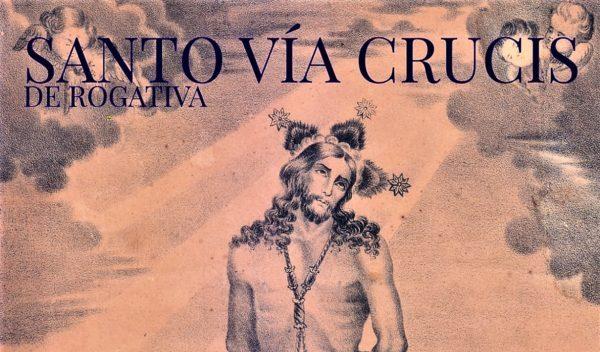 Cartel anunciador del Vía Crucis 2021 de la Agrupación de Cofradías de Semana Santa de Málaga