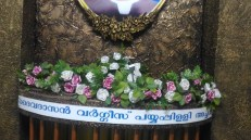 Flowers used in rituals and decorations during ceremonies