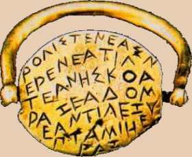 Thracian Ezerovo ring inscription | Cogniarchae