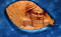 Enki, definition and study. A-Z index of Cognitio.