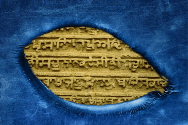 Sanskrit language, definition and study. A-Z index of Cognitio.