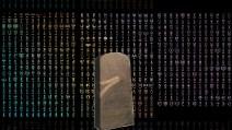 Rosetta stone, definition and study.