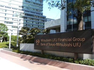 Mitsubishi UFJ Financial Group (Credit: yo & / Flickr)