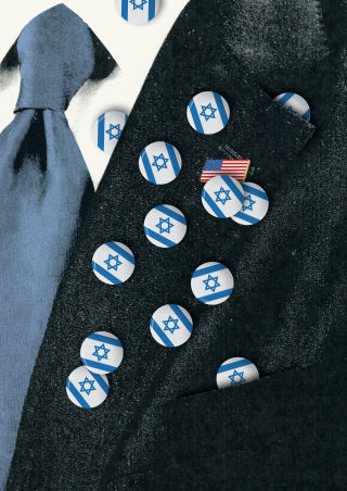 For AIPAC, it is crucial to appeal across the political spectrum. But Israel has become an increasingly divisive issue with the public.	Illustration by Matt Dorfman