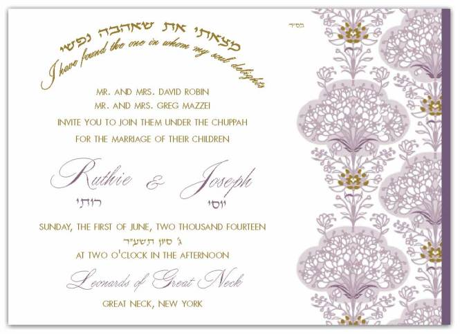 Lacy Bouquets Wedding Invitation