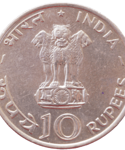 Republic India Coins