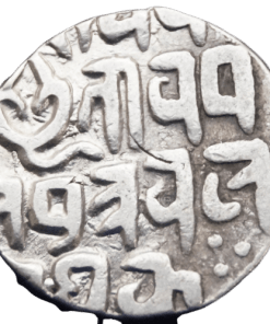 """Bajrang Garh One Rupees Silver Gwalior State Obv """"Bow & Arrow"""" Rev """"Lotus"""""""