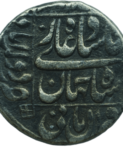 Very Rare One Rupee of Shah Jahan Silver Rare Coin Collection