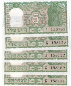 Rare 5 Rupee 4 Deer Note Signed By S Jagannathan - 1 Note Given