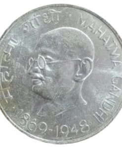 10 Rupees Silver Coin of Mahatma Gandhi 1869-1948 – Commemorative Coins