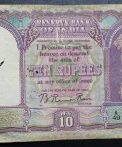India Ten Rupees B. Ramarao First Issue Note English note... 1st Note #4
