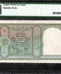 5 Rupees Red Serial Number Note of King George VI – Extremely Rare Note – PMG Graded Note AUNC