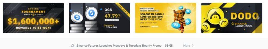 Binance Promotions