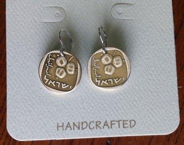 Israel-earrings