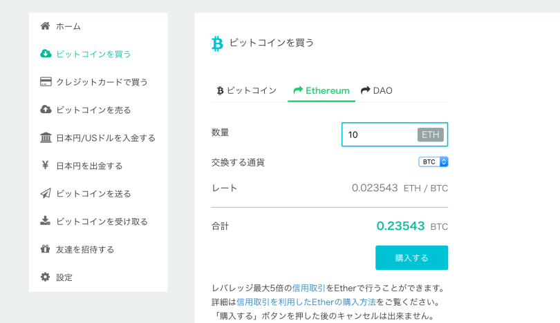 スクリーンショット 2016-06-23 10.33.58