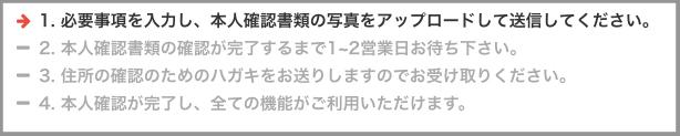 New_status