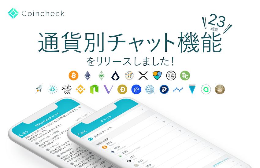 CC Chat